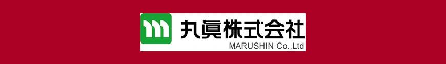 Produits dérivés Marushin