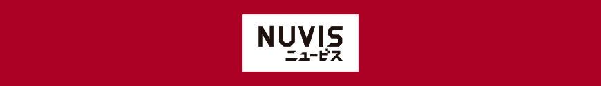 Figurines Nuvis
