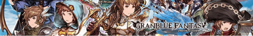Figures Granblue Fantasy and merchandising products