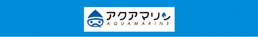 Figures Aqua Marine and merchandising products