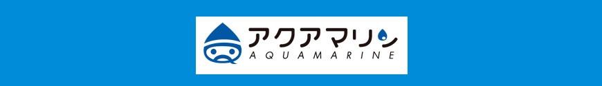Figurines et produits dérivés Aqua Marine.