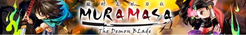 Figures Muramasa The Demon Blade and merchandising products