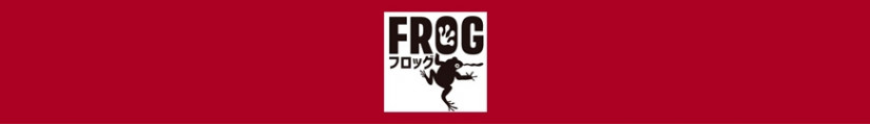 Figurines FROG