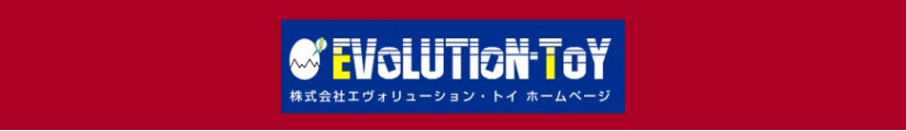 Figurines Evolution Toy