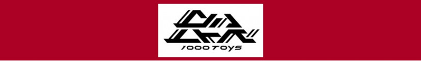 Figures 1000toys