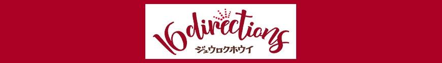 Figures Juurokuhoui / 16d /16directions