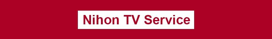 Nihon TV Service
